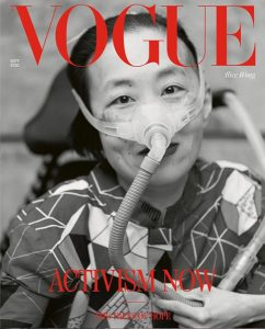 British Vogue, September 2020 Pull-Out Cover - Alice Wong
